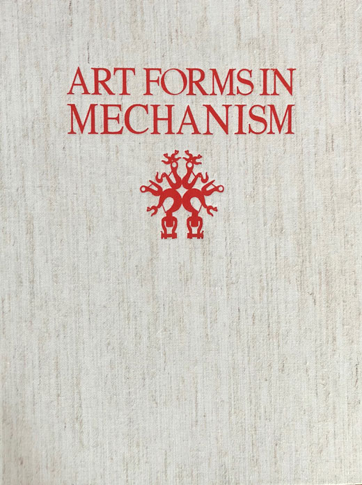 ART FORMS IN MECHANISMLinarejos Moreno